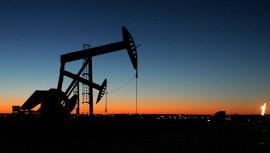 Тендер от Министерства нефти Ирака