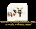 Торгово-промышленная палата Российской Федерации