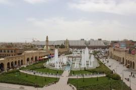 Выставки в городе Эрбиль