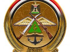 Тендеры Министерства Обороны Республики Ирак от 17 октября 2017 года