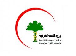 Тендер Министерства здравоохранения Ирака