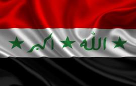 Информация от Министерства сельского хозяйства Ирака