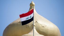 Предложение от Коммерческого Бюро Посольства Республики Ирак в РФ