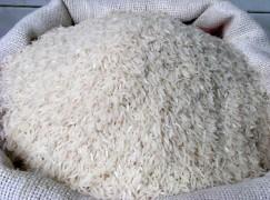 Тендер на поставку 30 000 тонн риса от 5 октября 2017 года