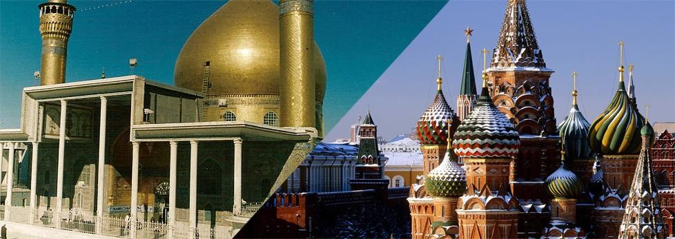 مجلس الأعمال الروسي العراقي