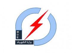 Тендер Министерства Электроэнергии Ирака от 4 июля 2018 года