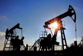 Тендеры нефтеперерабатывающей компании Севера.