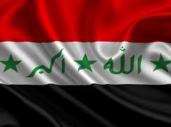 Информация от Министерства Промышленности и Природных ресурсов Республики Ирак